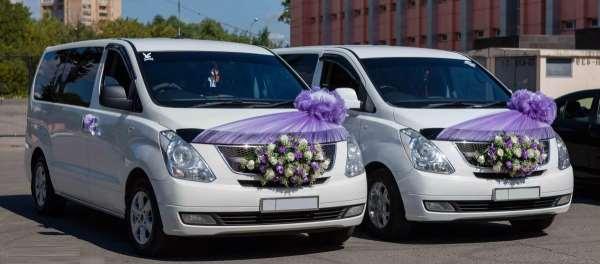 О важности аренды микроавтобуса на свадьбу