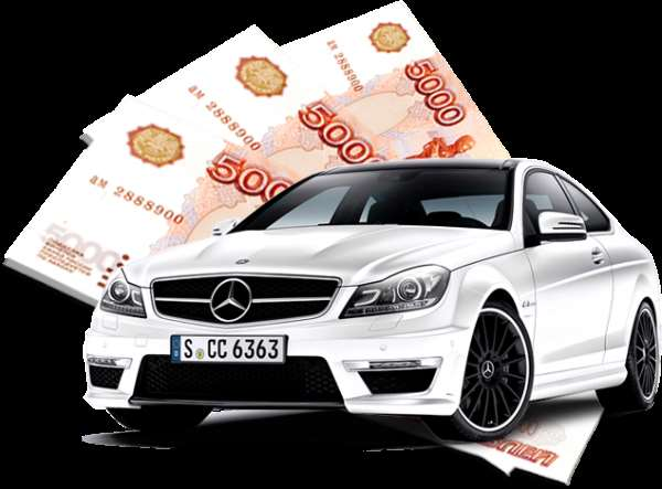 Быстрый и выгодный выкуп машин в Курске