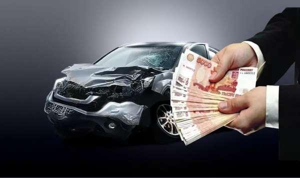 Быстрый выкуп автомобилей в городе Орле