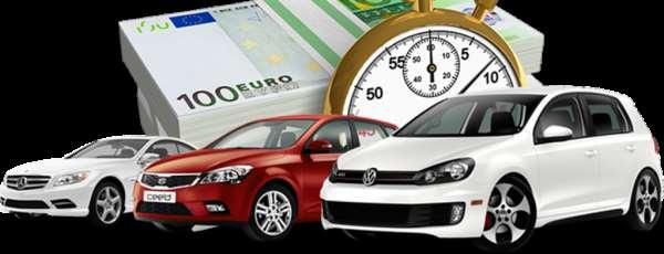 Выкуп автомобилей клиентов в Нижнем Новгороде