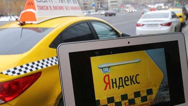 Регистрация в Яндекс.Такси онлайн — быстро и комфортно