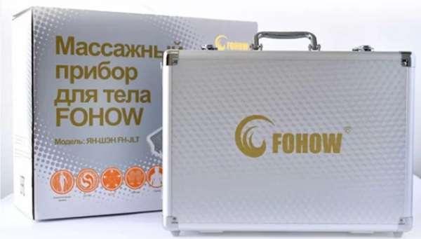 Биоэнергомассажер Fohow — очень быстрый эффект