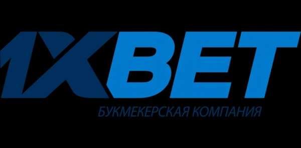 Букмекерская контора «1XBET» — широкая доступность