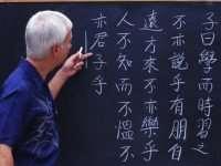 Комбинация методов изучения китайского языка