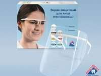 Эффективность защитных масок из пластика от коронавируса