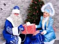 Как выбрать и заказать Деда Мороза и Снегурочку на дом