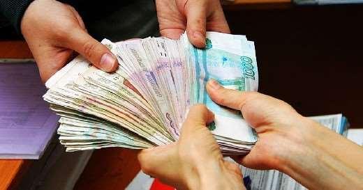 Варианты получения кредита наличными