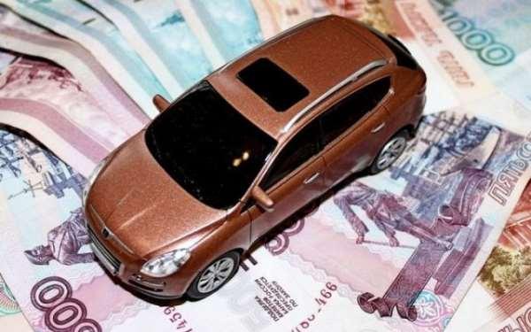 Методики быстрой продажи автомобиля