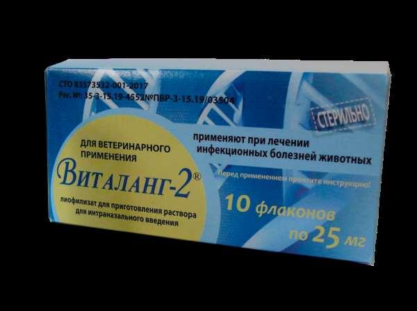 Эффективность противовирусного средства «Виталанг 2»