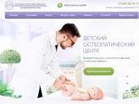 Качественные медицинские услуги в городе Алматы