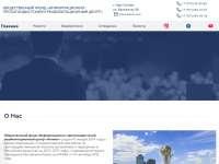 Общественный фонд «Информационно-пропагандистский реабилитационный центр «Акниет»
