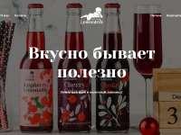 Натуральные крафтовые безалкогольные напитки от компании Lemonardо